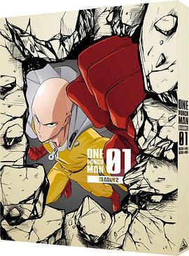 一拳超人 第二季 OVA1