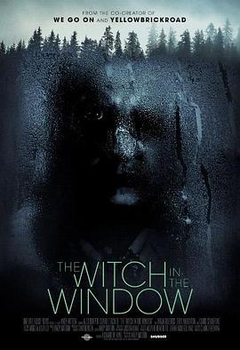 窗子里的女巫