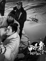 龙门飞甲纪录片最终版