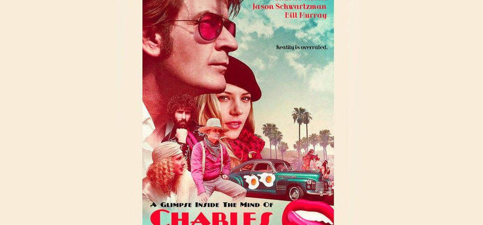 查尔斯的心灵