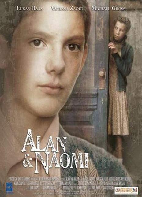 阿兰和诺米