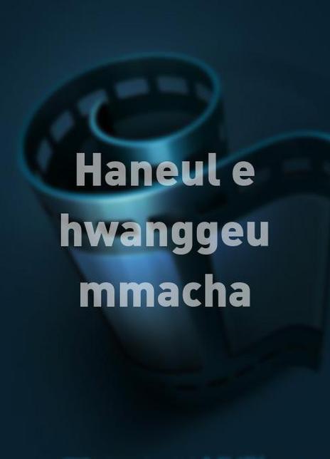 Haneulehwanggeummacha