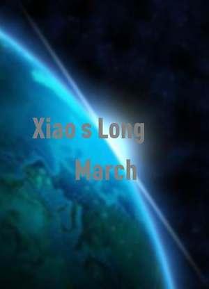 Xiao'sLongMarch
