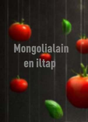 Mongolialaineniltapäivä