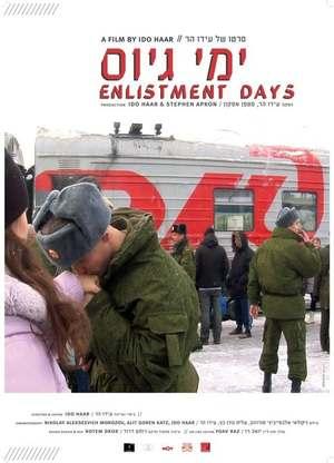 EnlistmentDays