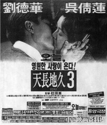 刘德华图片 _ 第(2)张