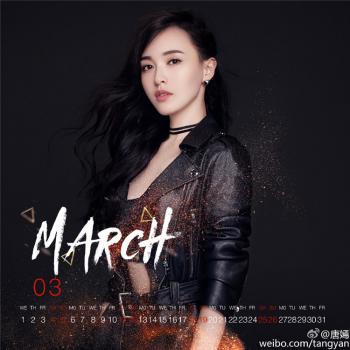 锦绣未央图片 _ 第(2)张