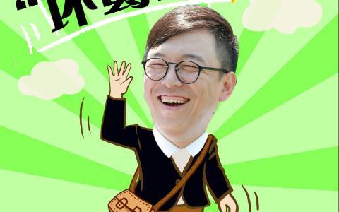孙红雷图片 _ 第(2)张